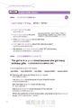 全世界都在用的英文會話分類大全(軟精)(附1MP3)