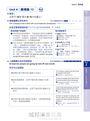 學校老師永遠教不會的英文翻譯,寫作技巧(附1MP3)