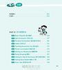 全年齡!零基礎!用320個句型學英文(附1CD)