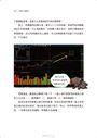 美股大贏家:畢德歐夫的美股獲利方程式,英文不好、財經知識零 也能一本上手!