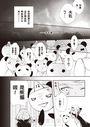 妄想穿越:2搞東西方穿越鬼故事 (談狐說妖)