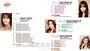 韓國人氣彩妝師徐秀振教妳化出正韓甜顏妝:上課、上班、約會、逛街必學的63種韓系潮妝&技巧