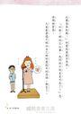 作文大加分,好玩又好用的國文慣用語1