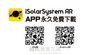 哇!太陽跑出來了:3D擴增實境APP互動太陽系小百科