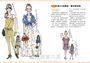 不跟潮流的巴黎流 2 :圖解!巴黎女人的時尚祕密