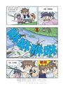 昆蟲世界歷險記3【全新修訂版】