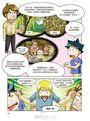 植物世界歷險記2