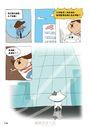 Gary, 你為什麼不愛我?:歐巴桑少女鼻妹的無悔貓奴日記