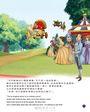 小公主蘇菲亞好品格故事集 2(中英雙語對照)