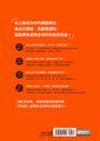 這些,憑什麼爆紅!:把路人變神人、化品牌為名牌的36個網路竄紅實戰案例