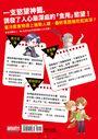 妄想BL料理擬人:日本料理篇
