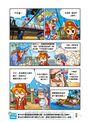 楓之谷大冒險20:天下第一劍士重生!