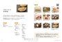 國寶級大師的中式麵食聖經:日常到經典、基礎到專業,131款麵食製作技巧傾囊相授