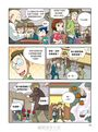 漫畫大英百科【科技1】:交通工具