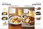10分鐘做早餐:一個人吃、兩人吃、全家吃都充滿幸福的120道早餐提案【暢銷修訂版】