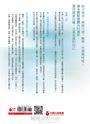 氣的導引:呼吸調節,愉氣觸療,活元運動,風行日本30年的整體身心平衡法