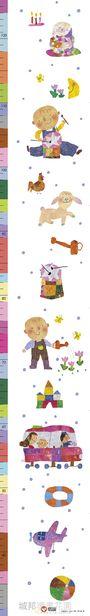 《幼幼小書》我的一天/我愛玩/我喜歡