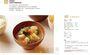 曬過太陽的美味:蔬菜水果乾健康料理食譜50+(附贈蔬菜季節月曆)