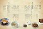救命茶!善人偏方:四代中醫以茶代藥自療養生法,跨世代千萬百姓見證