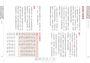 謝沅瑾羊年生肖運勢大解析:史上最完整生肖預言,謝老師親自批算流年流月、計算農民曆,一書在案,開運招財保平安! (加贈謝老師開光祈福,招財化煞元寶五帝錢)