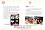熊貓來了!:比黑白配更重要的決定,范范與飛哥翔弟的幸福日記