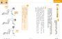健康,自脊來:脊椎保健達人鄭雲龍改變千萬人的脊椎強背術(附贈21天脊椎健康計劃手冊)