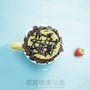 法式馬克杯蛋糕:攪拌30秒,微波2分鐘,輕鬆搞定外酥心軟、綿細爆漿的美味甜點