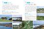 慢遊濟州島:不走尋常路的祕境風景