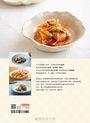走進韓國人的家,學做道地家常菜:74道家庭料理&歐巴都在吃的韓劇經典料理,讓你學會原汁原味的韓國菜和韓食文化。