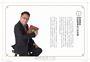 詹惟中2017開運農民曆:解析個人流年八字密碼,趨吉避凶,讓你全年亨通、升官發財、桃花朵朵開【隨書贈送詹惟中玖肆開運4首歌CD】