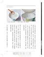 太極米漿粥:來自桂林古本傷寒雜病論,靠白米就能重拾健康的本源療法(隨書附錄〈健康流年〉)