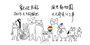 厭世動物園:天天都有ㄐㄅ事,天天都厭世~【#各種眼神死ㄉ動物故事】