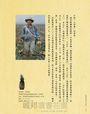 吳寶春臺灣真尋味套書(共兩冊):走遍全臺,探訪小農、發現夢幻土產