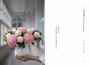 花日子:享受吧!轉換生活氣氛的32個花草提案