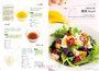 日本蔬菜之神の新食感沙拉提案:最溫暖、最健康、飽足又讓你身材輕盈的100道私房沙拉