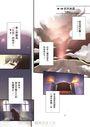 負債魔王【典藏套書版】(共六冊,隨書附贈負債上等.魔王最強大海報)