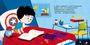 超級班恩:有禮貌的小小英雄