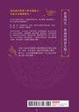 紫微四化:藉由紫微斗數預測能力,掌握未來趨勢變化!