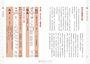 謝沅瑾狗年生肖運勢大解析:史上最萬用的開運工具書,謝老師親算農民曆、流年流月,招財補運風水運用,一書在案,平安招福旺整年!(隨書附贈謝老師親自開光祈福的「招財開運福祿葫蘆」)