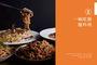 聖凱師的居家料理小教室:47道超人氣料理拯救沒梗的餐桌菜色