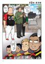 棒球人生賽2nd