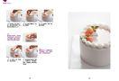 韓式鮮奶油擠花、抹面、夾層:韓國名師Congmom親授,21款基本技法+29個擠花技巧+37種蛋糕裝飾