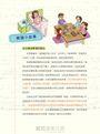 我們的韓語自修課:專為韓語初學者訂做的13堂課(附1CD+3別冊+防水書套)