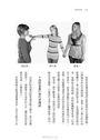 情緒密碼:釋放受困情緒的奇效療法