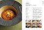 豆腐完全料理事典:跟著日本名店主廚,學最好吃的豆腐料理!116道日式×中式×法式×韓式,從家常到宴客創意私房菜