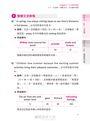 圖解式英文句型+作文:Basic(附便利貼光碟)
