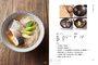 台菜的一年:重溫記憶裡的四季台灣味,地瓜稀飯、紅燒鰻、紅蟳米糕、烏魚米粉……。(隨書附贈精美海報食譜)