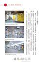 和設計大師一起逛車站:從動線、空間到指標,每個小地方都有趣