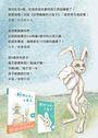 好想睡覺的小兔子(附贈全球獨家閱讀輔助手冊)