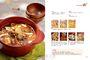 一起吃火鍋 :從火鍋料、高湯、沾醬、速配飯甜湯,到中式台式特色鍋、亞洲歐美經典鍋、低卡養生鍋,一次煮出好滋味!
